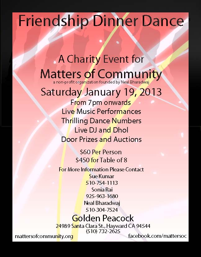 2013 Friendship Dinner Dance Flyer